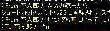 f0107520_20372037.jpg