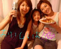 ホームパーティー♪_c0071924_16264281.jpg