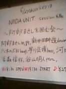 b0049232_0532792.jpg
