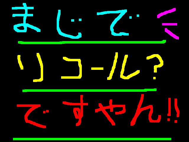 f0056935_21142113.jpg