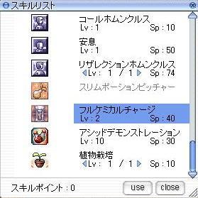 e0066552_21512197.jpg