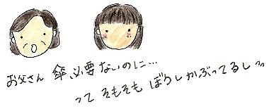 f0113455_0495433.jpg