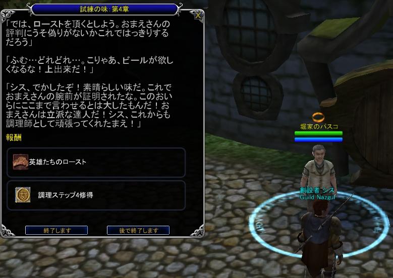 f0077458_20105536.jpg