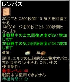 f0077458_20123930.jpg
