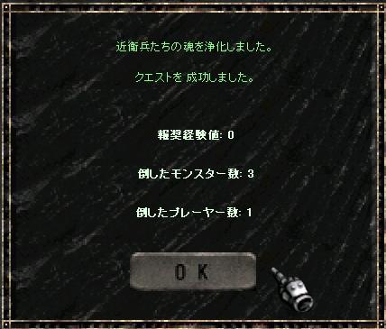 f0140764_0444827.jpg