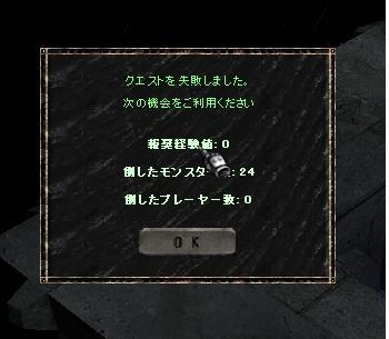 f0140764_1551149.jpg
