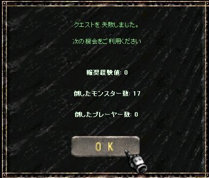 f0140764_21422030.jpg