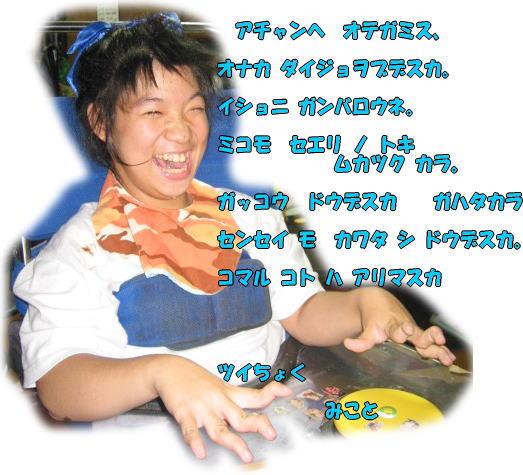 f0082367_10504146.jpg