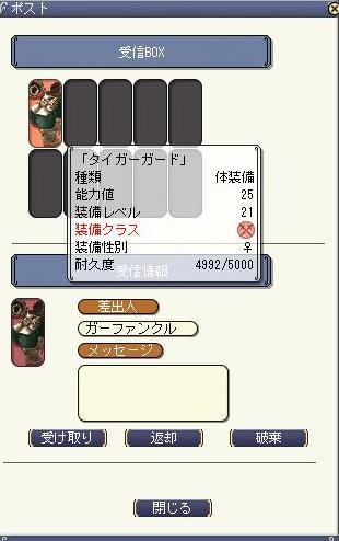 f0125970_09197.jpg
