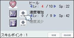 e0115871_2142120.jpg