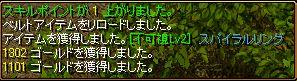 a0101777_12352861.jpg