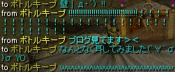 a0101777_1374512.jpg