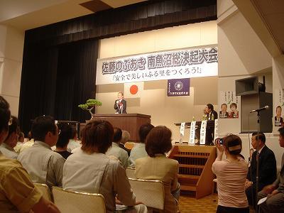 佐藤のぶあき南魚沼総決起大会_f0019487_11391614.jpg