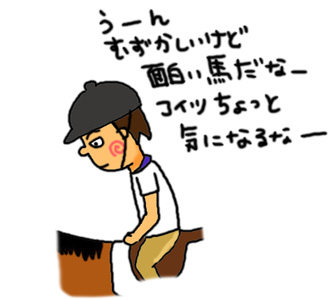 a0093189_10238.jpg