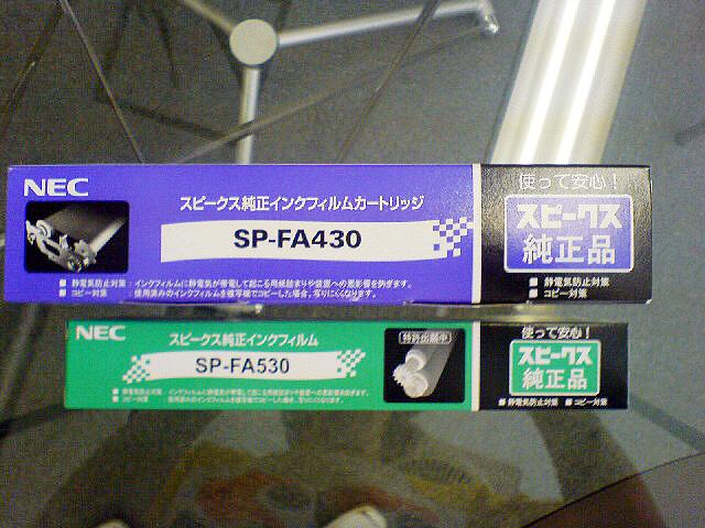 b0052998_11353339.jpg