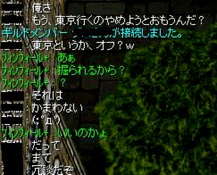 f0146998_1453851.jpg