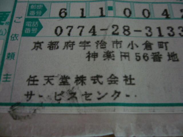e0015108_82274.jpg