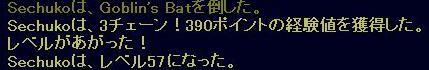 f0105408_10181713.jpg