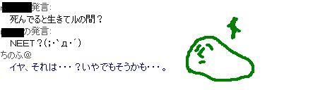 c0060009_0161380.jpg