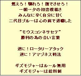 f0085219_17585092.jpg