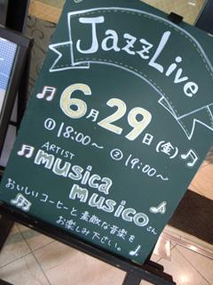 Jazz Live_e0064530_23415450.jpg