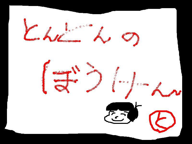 f0032335_22422141.jpg