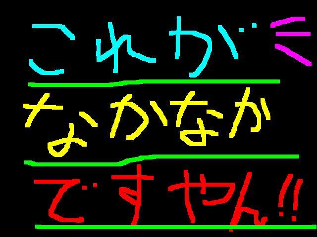 f0056935_20115526.jpg
