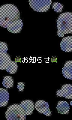 d0044736_1762074.jpg