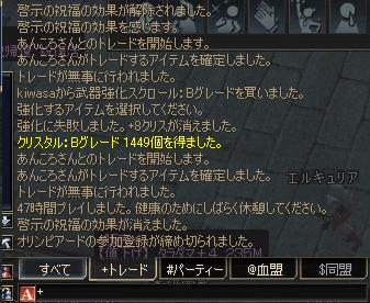 a0034638_013236.jpg