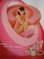 Pink Pink!!_e0042839_21281349.jpg