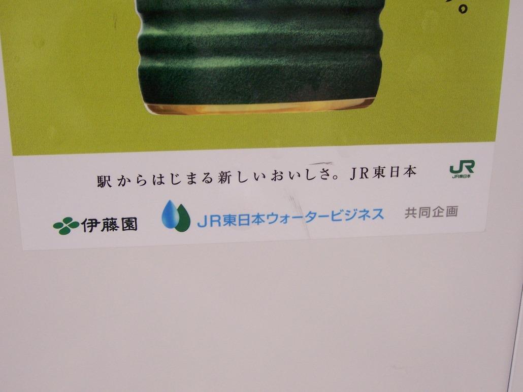 f0119443_14294178.jpg