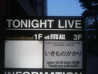 54.いきものがかり in  E.L.L._e0013944_2274622.jpg