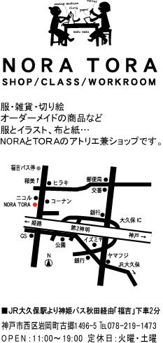 NORA TORA mapです。_e0035344_11464734.jpg