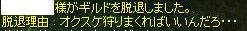 f0108346_8264655.jpg
