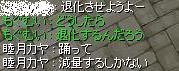 f0055549_1647593.jpg