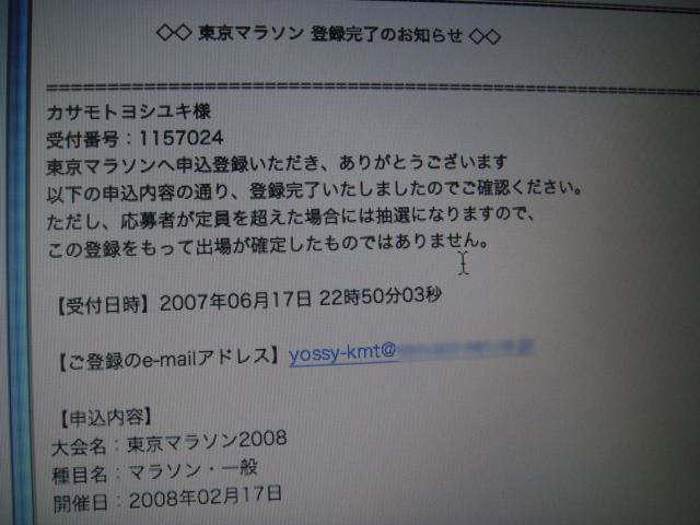 f0077051_0255966.jpg