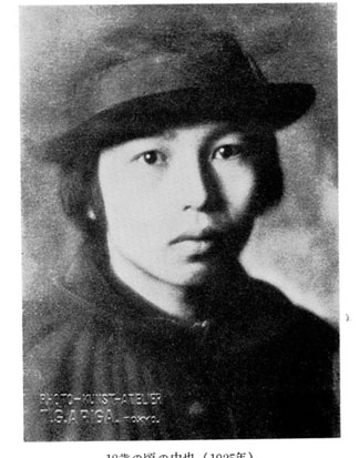 1937年・中原中也・李箱_f0067255_2220529.jpg