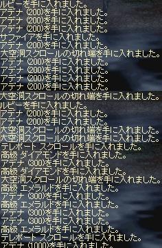 d0046156_19125948.jpg