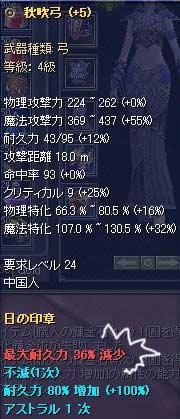 f0120661_1215590.jpg