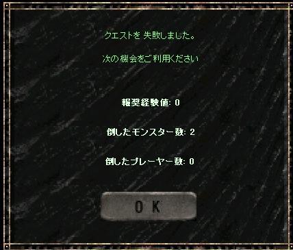 f0140764_0411161.jpg