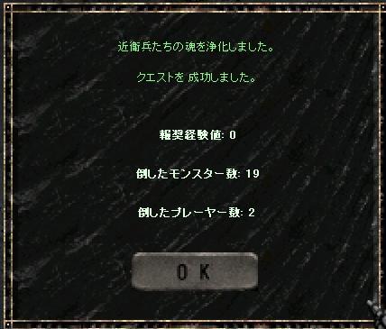 f0140764_215632.jpg