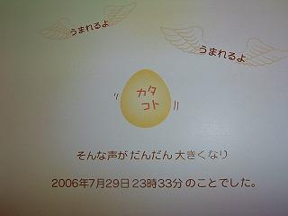 d0097067_21501915.jpg