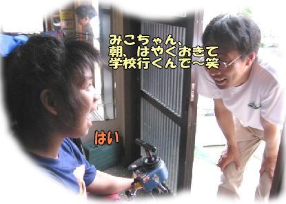 f0082367_1353487.jpg