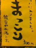 b0050768_23394584.jpg