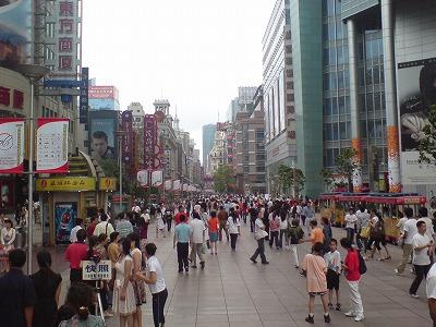 上海あれこれ_d0013269_0245824.jpg