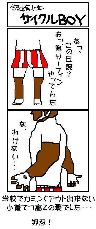 a0057475_23511278.jpg