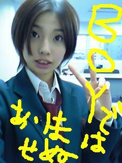 告知なり_c0038078_12415681.jpg