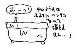 a0016090_18261894.jpg