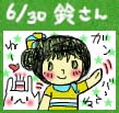 b0064495_15564297.jpg