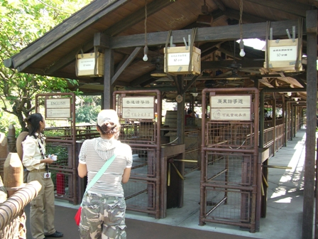 香港旅日記18 ジャングルクルーズと。。。。。_f0059796_1214278.jpg
